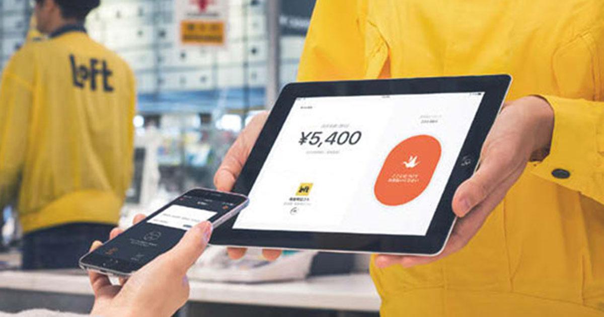 Fintechは小売業にどのような変化をもたらすのか?オイシックス 奥谷孝司氏に聞く