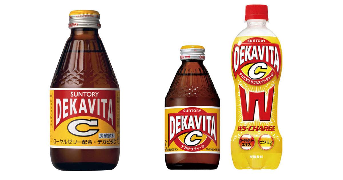激戦の栄養ドリンク市場、サントリー「デカビタC」 がビタミン×大容量で25周年