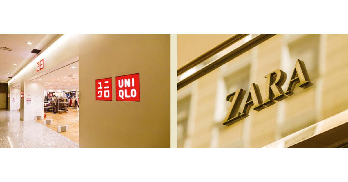 ユニクロとZARAに学ぶ「情報」を軸にしたビジネスモデル構築