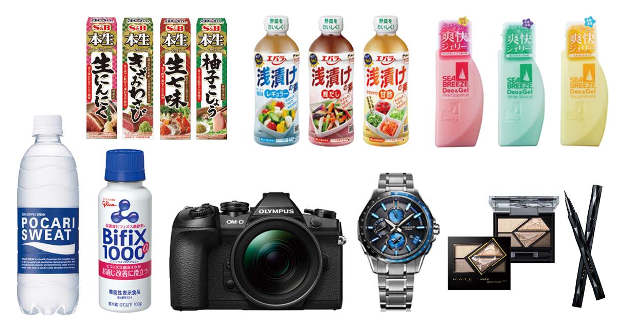 ブランドマネージャー60人の戦略と課題【2】江崎グリコ、エバラ食品工業、大塚製薬、カネボウ化粧品ほか