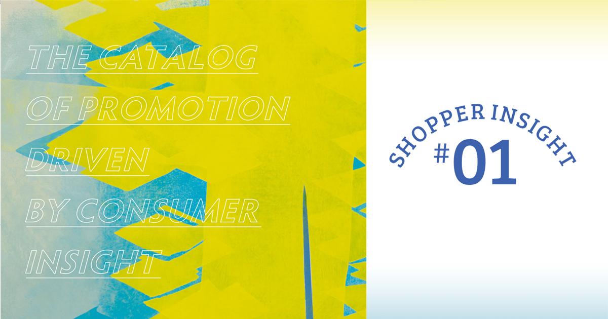 アドパーソン12人が選んだ『インサイトドリブン』な海外広告事例【1】三寺雅人