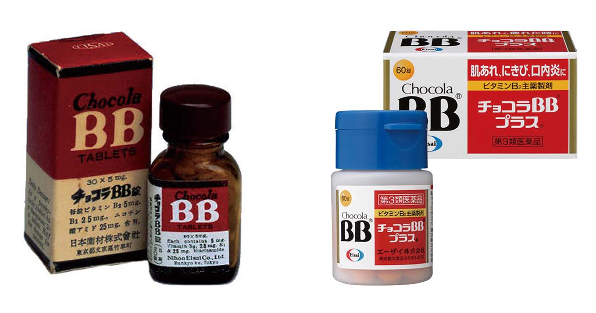 エーザイ「チョコラBB」、ビタミン剤で65周年のロングセラー商品になれた背景とは