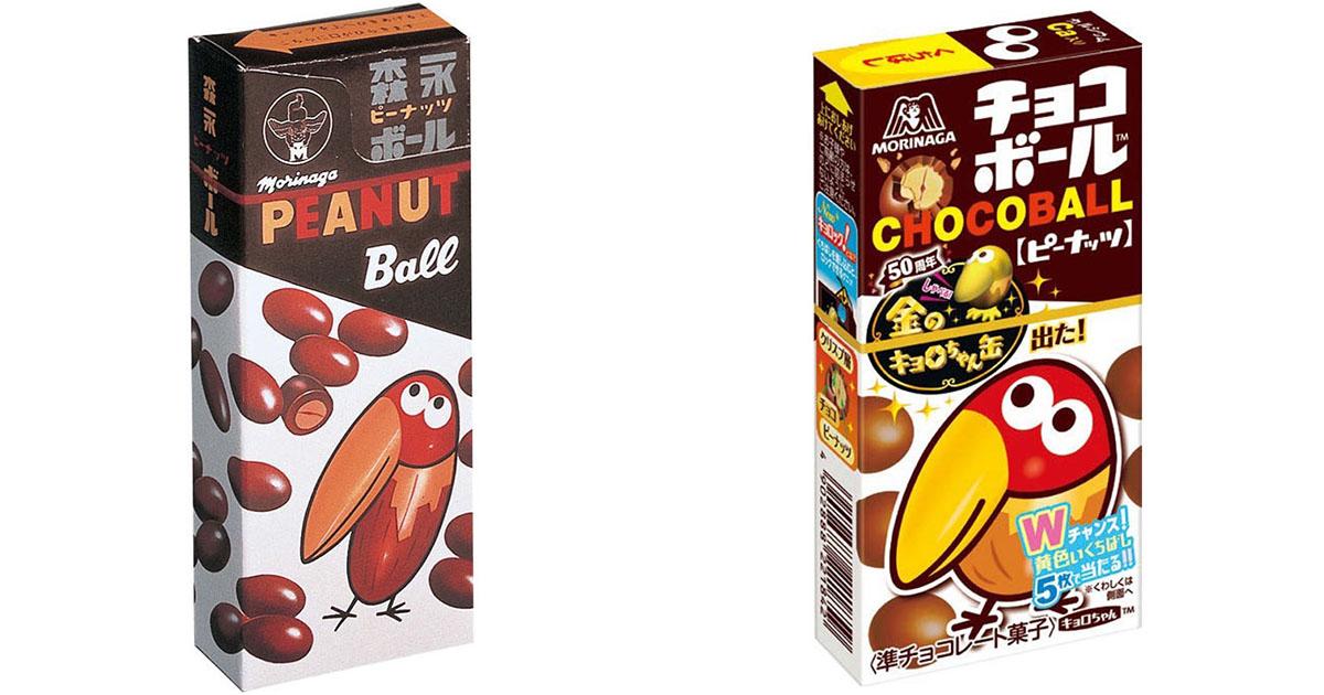 親子2世代で「銀のエンゼル」を収集することも、森永製菓チョコボール半世紀続くキャンペーン