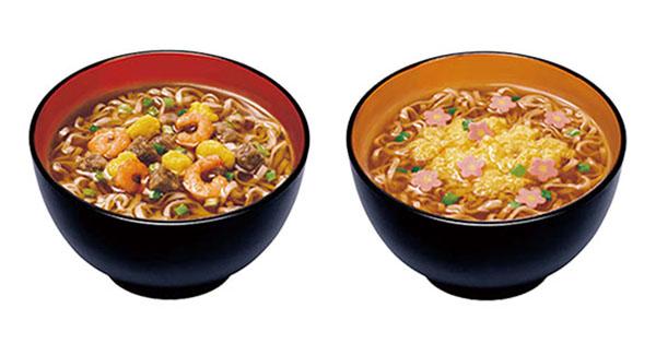 日清食品がシニア向け商品を強化、お椀で食べるチキンラーメンの狙いとは?