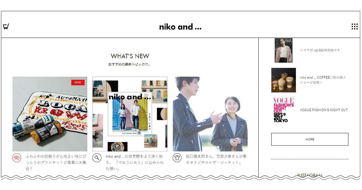 niko and...の「今」を伝える、スピードを意識したコンテンツ施策