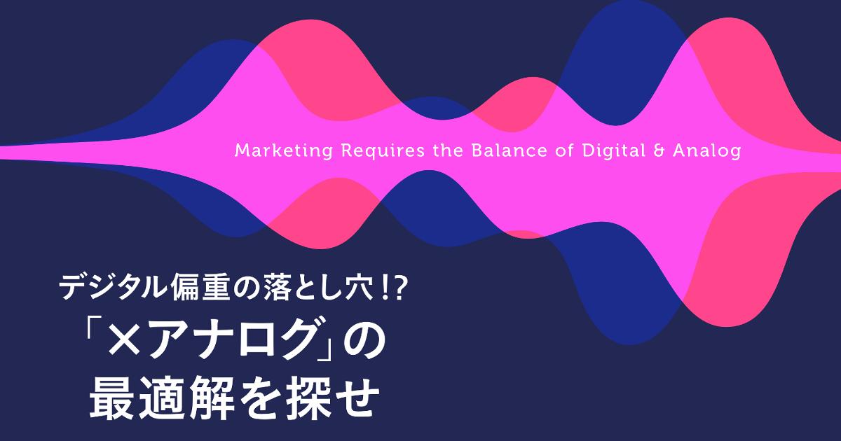 デジタル時代の今、あらためて注目したいOOH広告のパワー