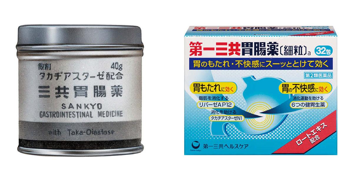 胃腸薬の歴史は「日本の食生活」の変遷、第一三共胃腸薬が長寿ブランドになれた訳