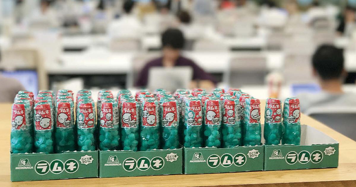 ビジネスシーンに活路!定番商品「森永ラムネ」の売上が前年比120%を記録