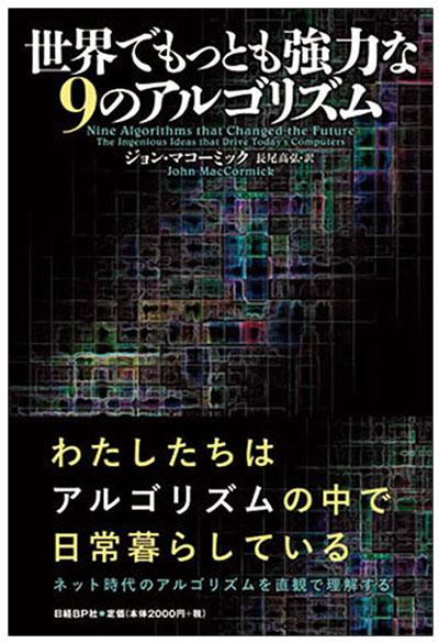 https://mag.sendenkaigi.com/senden/201803/images/129_01.jpg