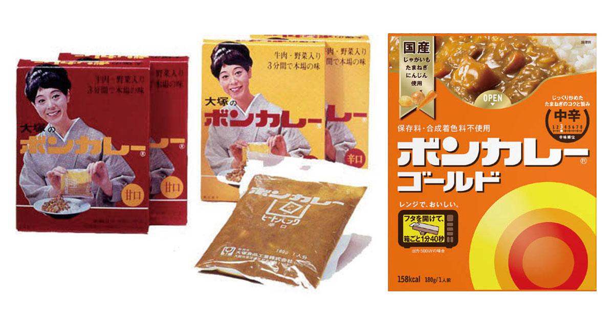 レトルトカレーを日本に普及。50周年の「ボンカレー」のブランド戦略