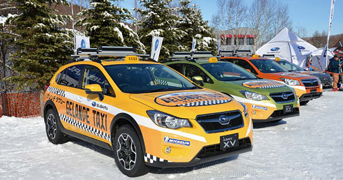 ゲレンデを疾走するSUBARU車 リアルイベントでブランドの世界観も訴求