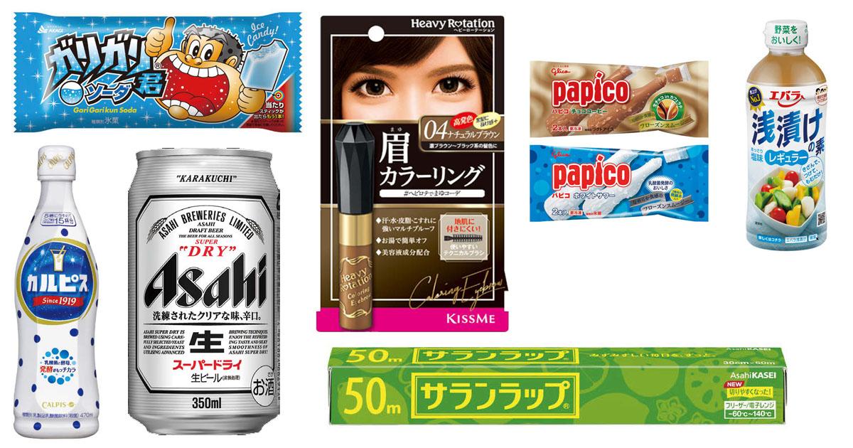 ヒット商品のブランドマネージャーに聞きました!38社のブランド戦略を大解剖(1)