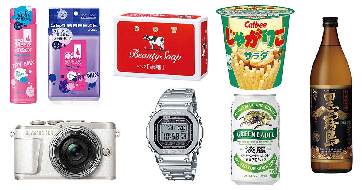ヒット商品のブランドマネージャーに聞きました!38社のブランド戦略を大解剖(2)