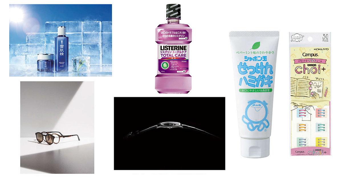 ヒット商品のブランドマネージャーに聞きました!38社のブランド戦略を大解剖(3)