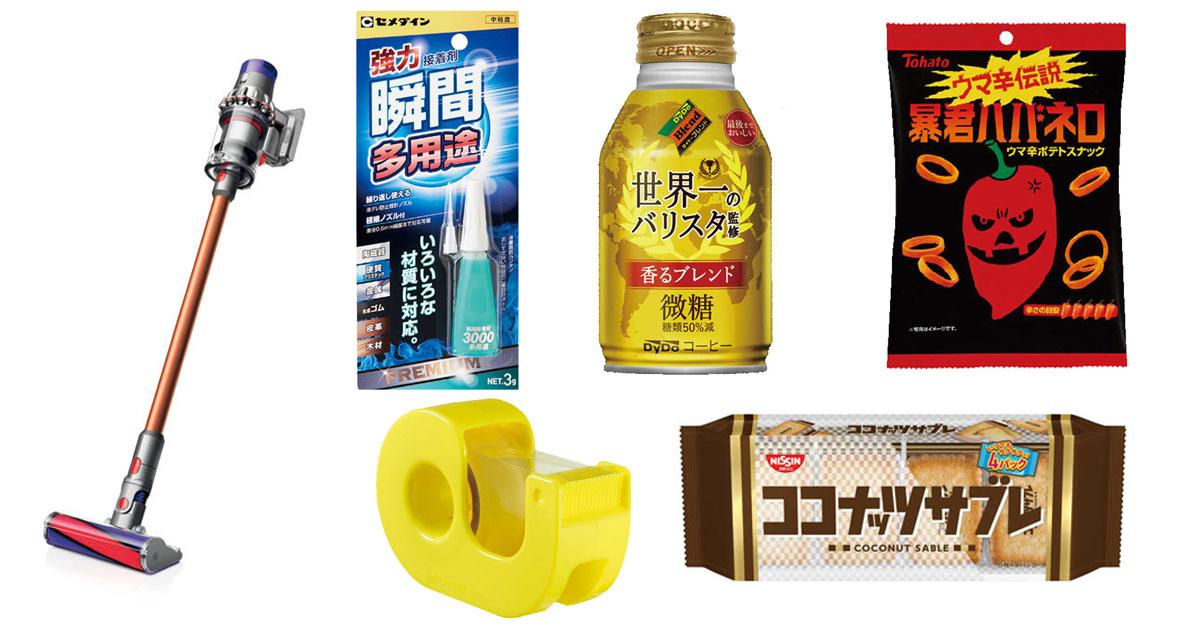 ヒット商品のブランドマネージャーに聞きました!38社のブランド戦略を大解剖(4)
