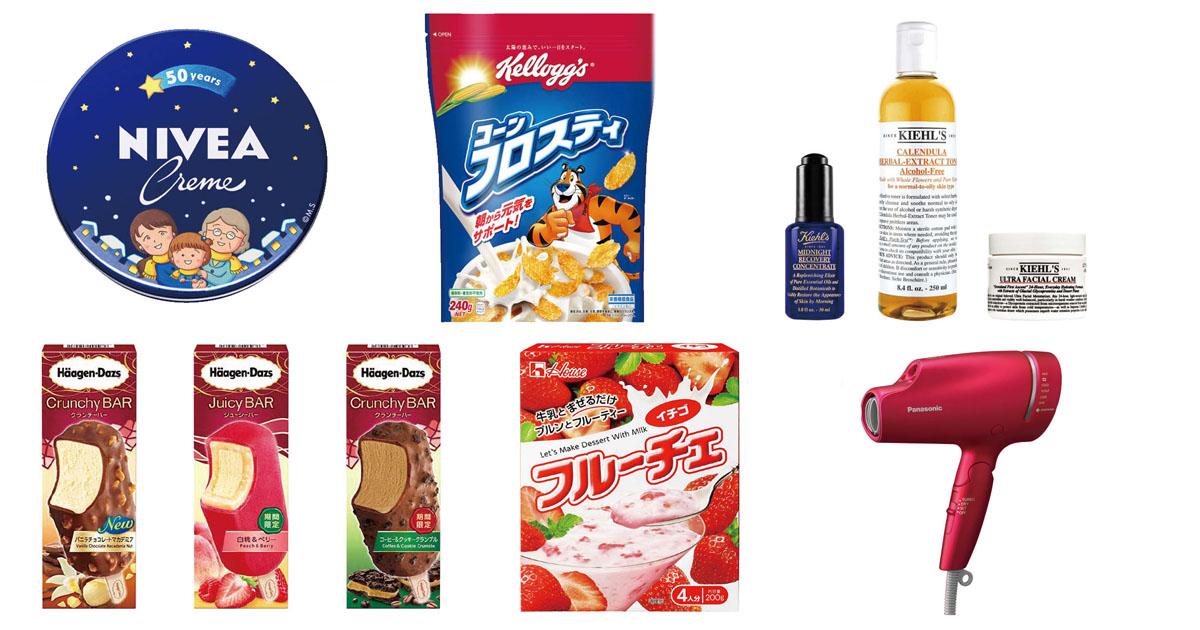 ヒット商品のブランドマネージャーに聞きました!38社のブランド戦略を大解剖(5)