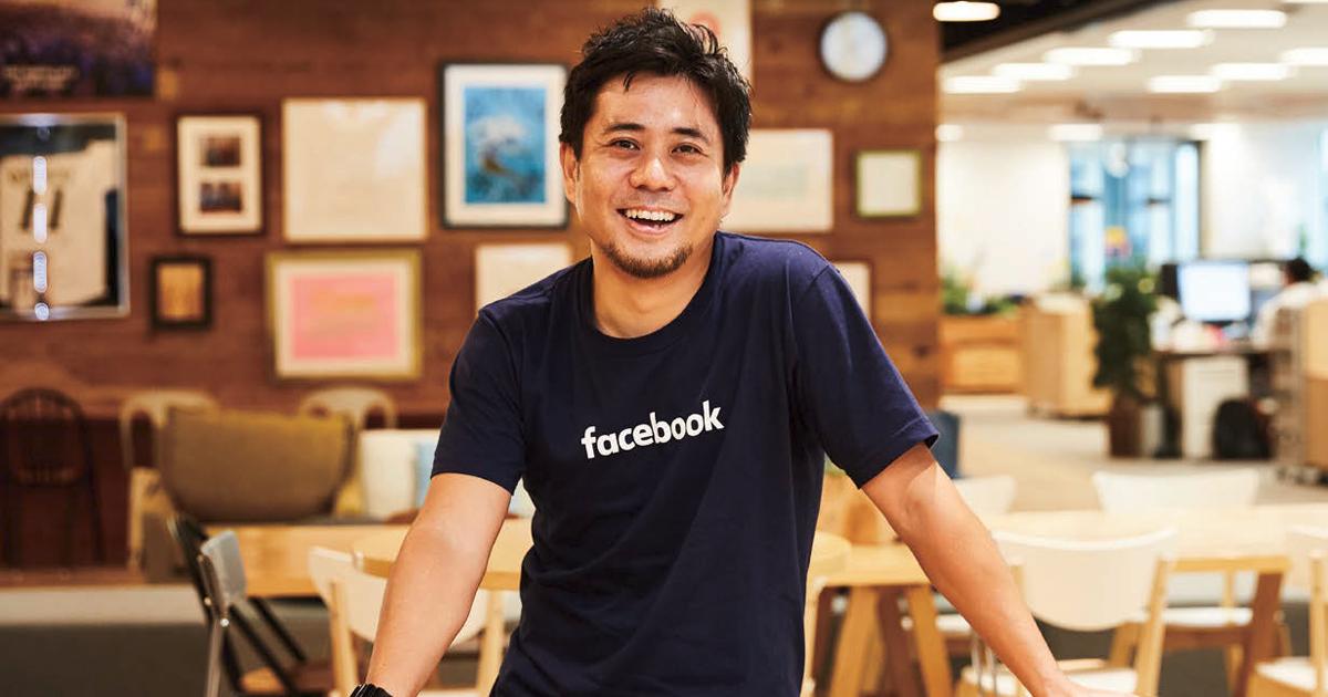 Facebookのミッションドリブンなカルチャーはいかにして醸成されるのか?