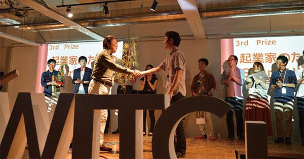 「日本一働きたい会社」ができたワケ 社員の挑戦を全力で応援するしくみ