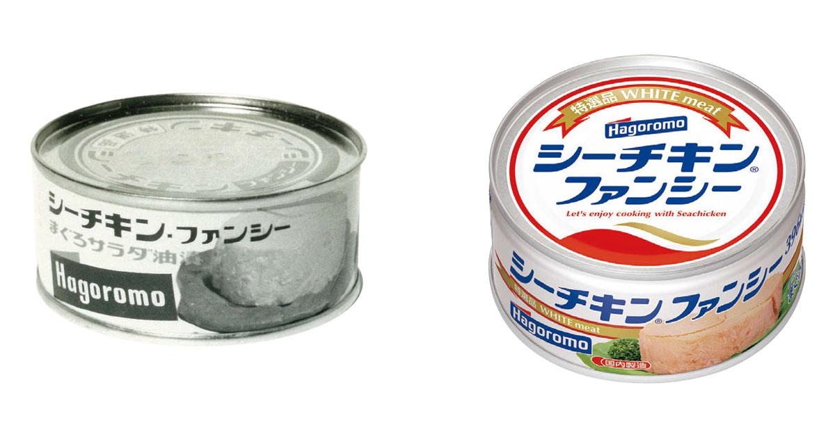 「ツナ缶を日本の食文化に」多彩なメニューを提供して60年