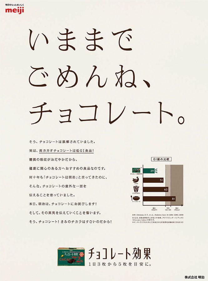 「広告 」の画像検索結果