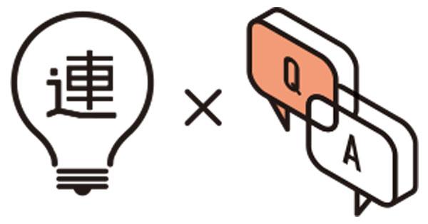 「令和」をモチーフにした書やロゴマーク、著作権は保護されるの?