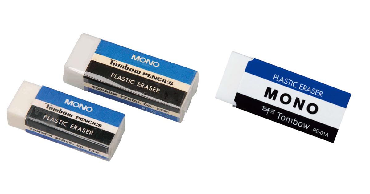 青白黒の「モノカラー」は高性能消しゴムの代名詞 機能美を貫いた50年