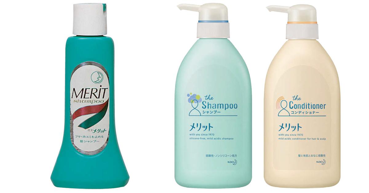 髪から日本人の清潔を支える「メリット」 国民的シャンプーまでの軌跡