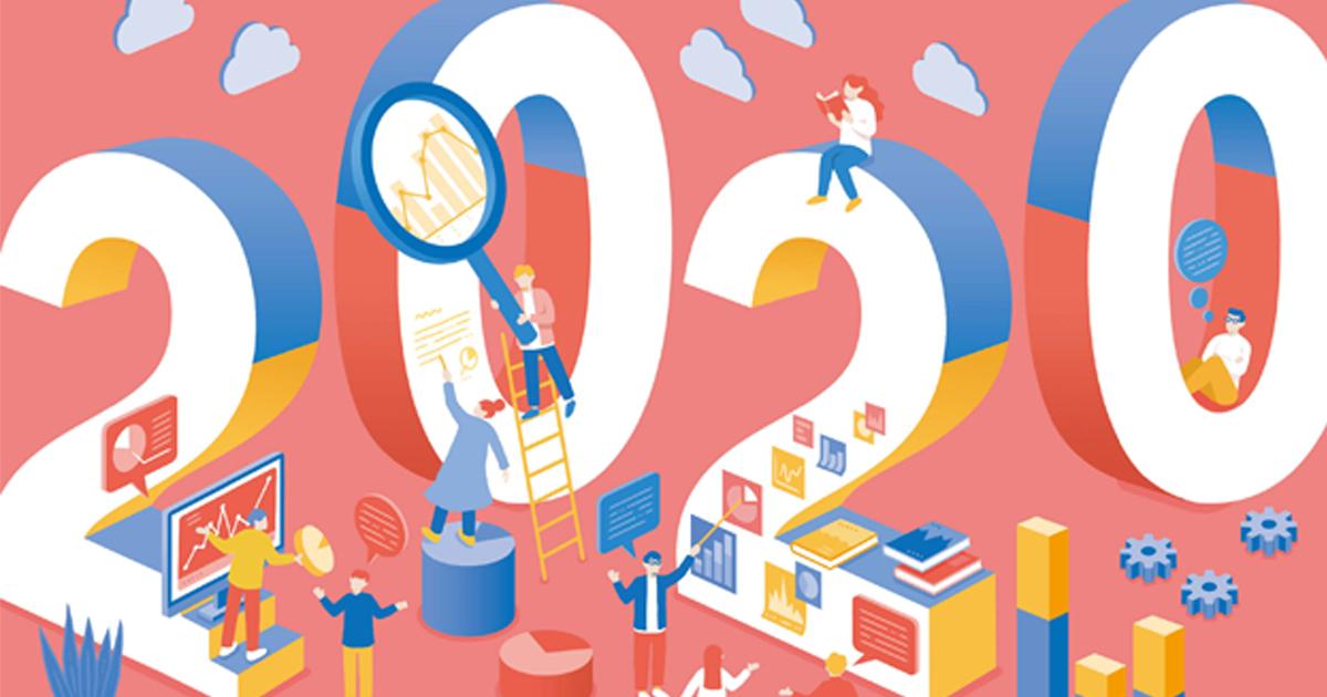 2020のマーケティング注目ワード(1) ブランド・コマース