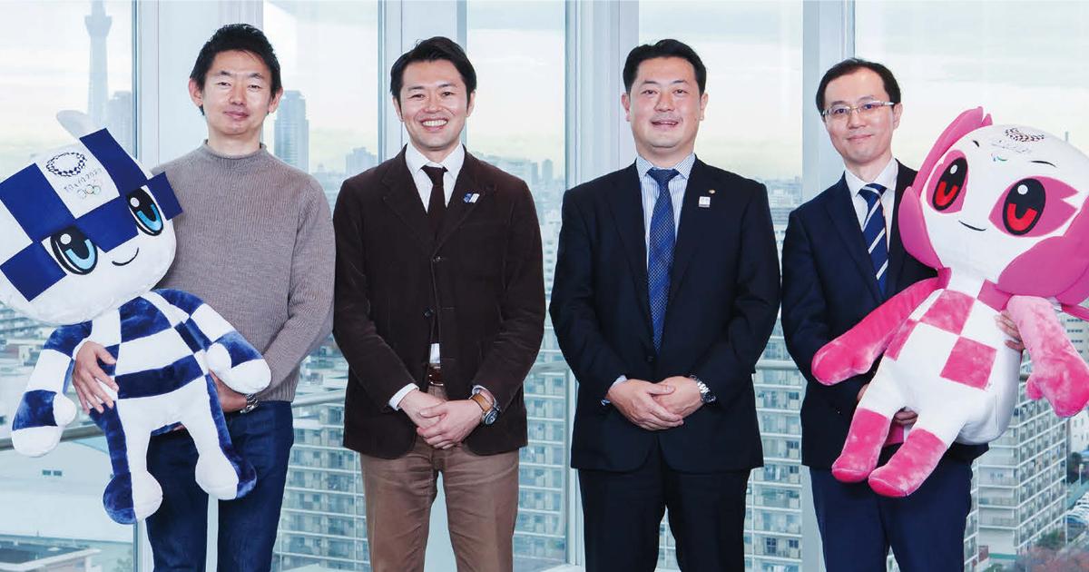 成熟社会における新しいイノベーションの形「TOKYO2020」ゴールドパートナーの挑戦