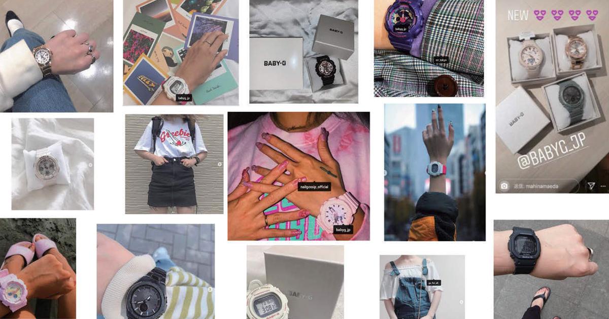インフルエンサー起用で自分ゴト化 若者と時計ブランドの間の距離を縮める