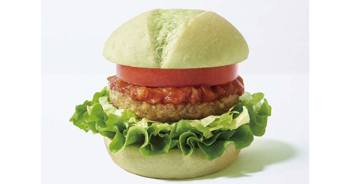 多様化する食へのニーズに対応 ハンバーガーの新しい選択肢
