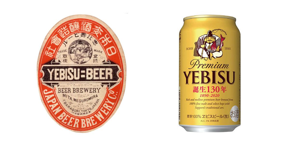 日本にビール文化を浸透 地名にもなり愛され続けてきた130年