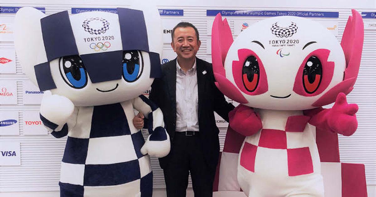 東京2020大会とオリンピックマーケティング