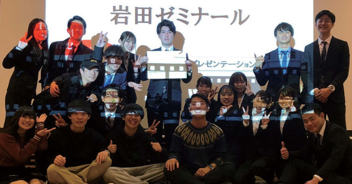 ハートとセオリーの両輪で課題解決ー 日本大学 岩田貴子ゼミ訪問