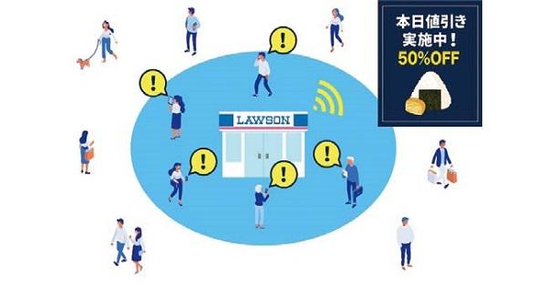 KDDI×ローソン、データ利活用で店舗と顧客ニーズに応じた情報を発信