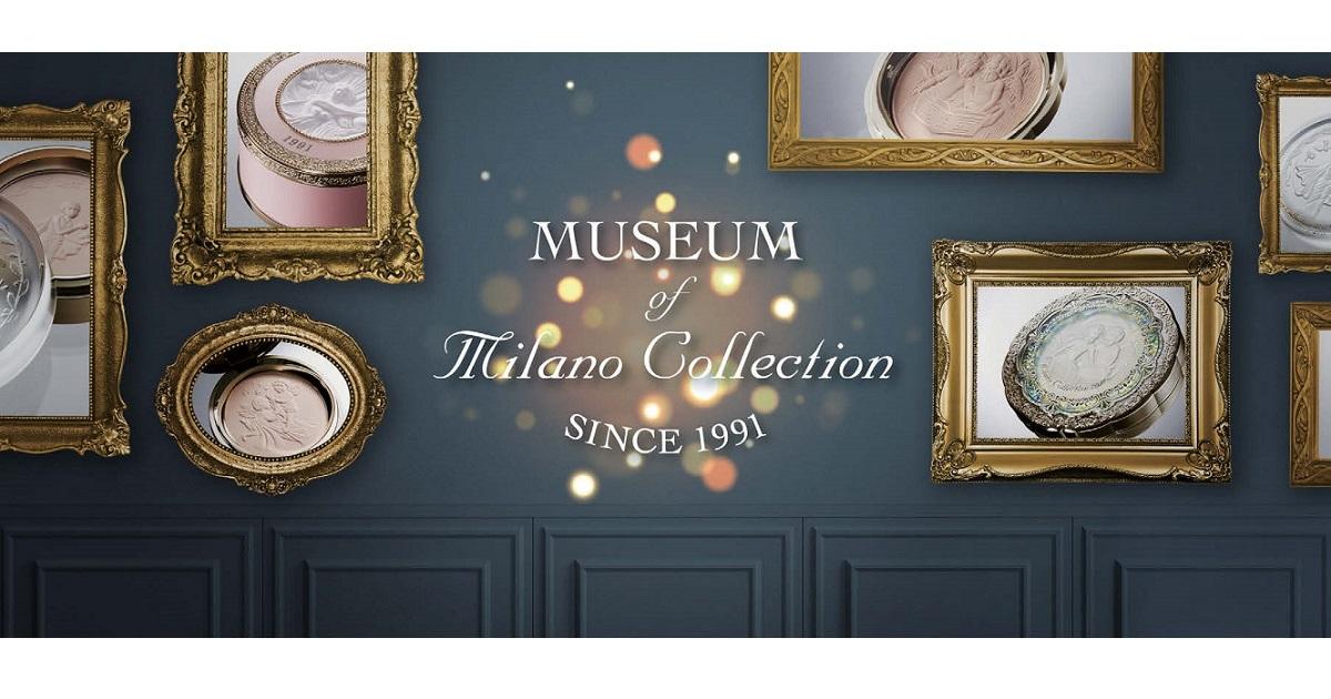 時を超え愛される美しさを表現 ミラコレ美術館オープン