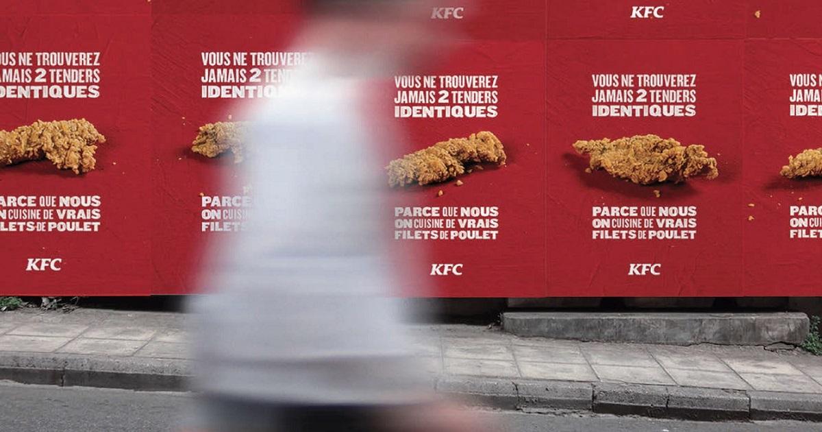 フランス人の本物志向に訴求 ひねりの効いたケンタッキーの比較広告