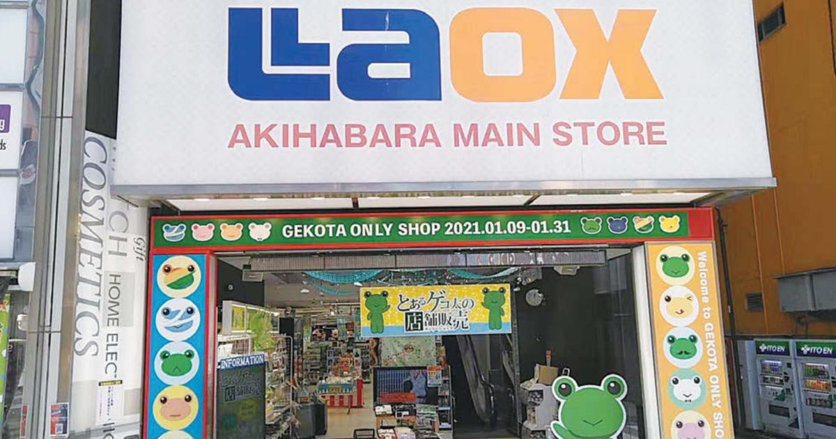 総合免税店を2週間で国内向けに改装 店舗を基点に国内外への発信を行う
