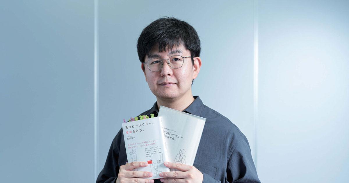 CM制作の現場でも頼られるコピーライターに憧れ 映像監督・山口淳太氏の広告観