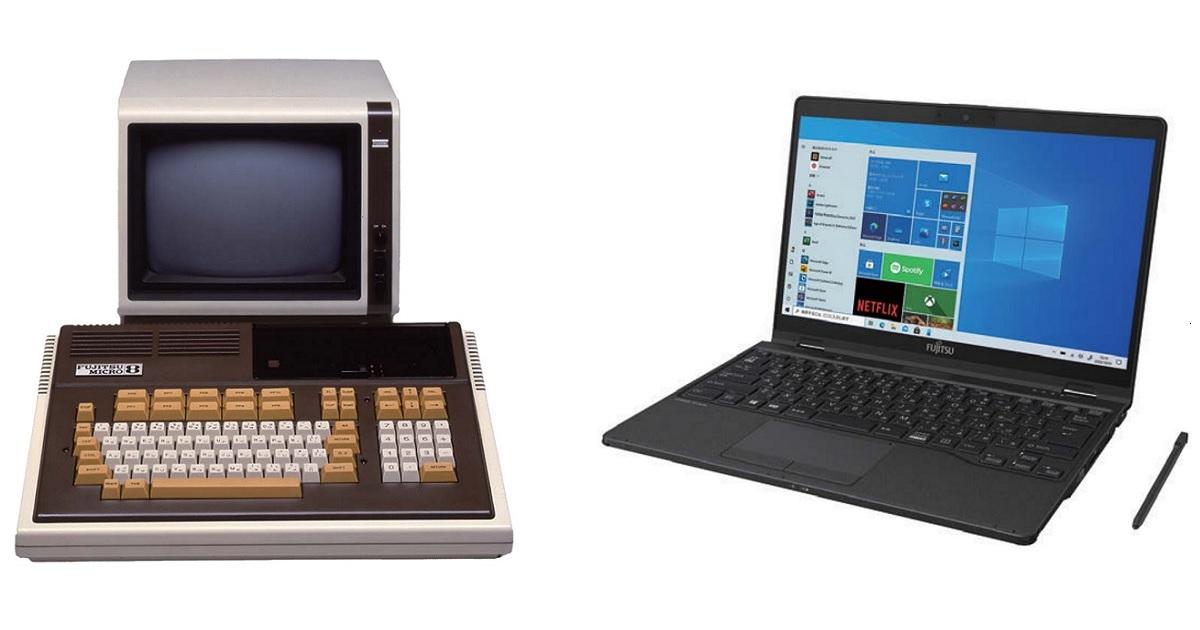 富士通パソコン40周年 人々の困りごとにコンピューティングで寄り添い続ける