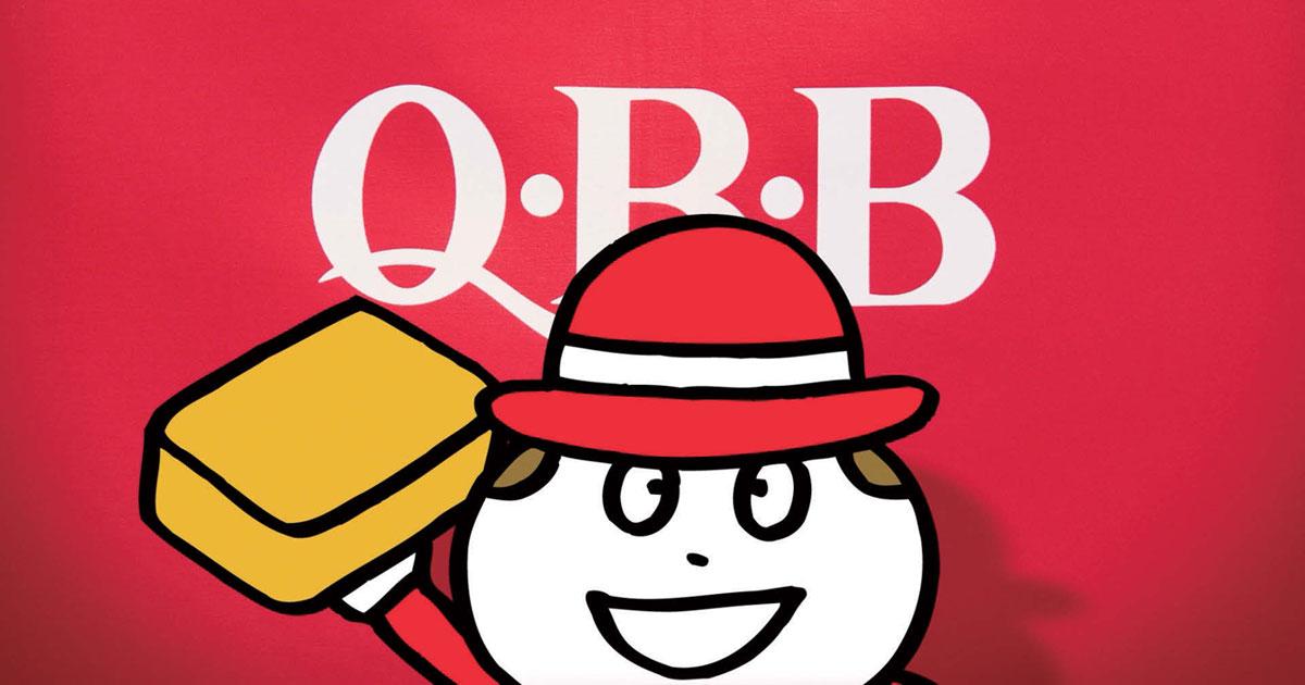 Q・B・Bベビーチーズまもなく発売50周年 新CMで次世代につなぐ