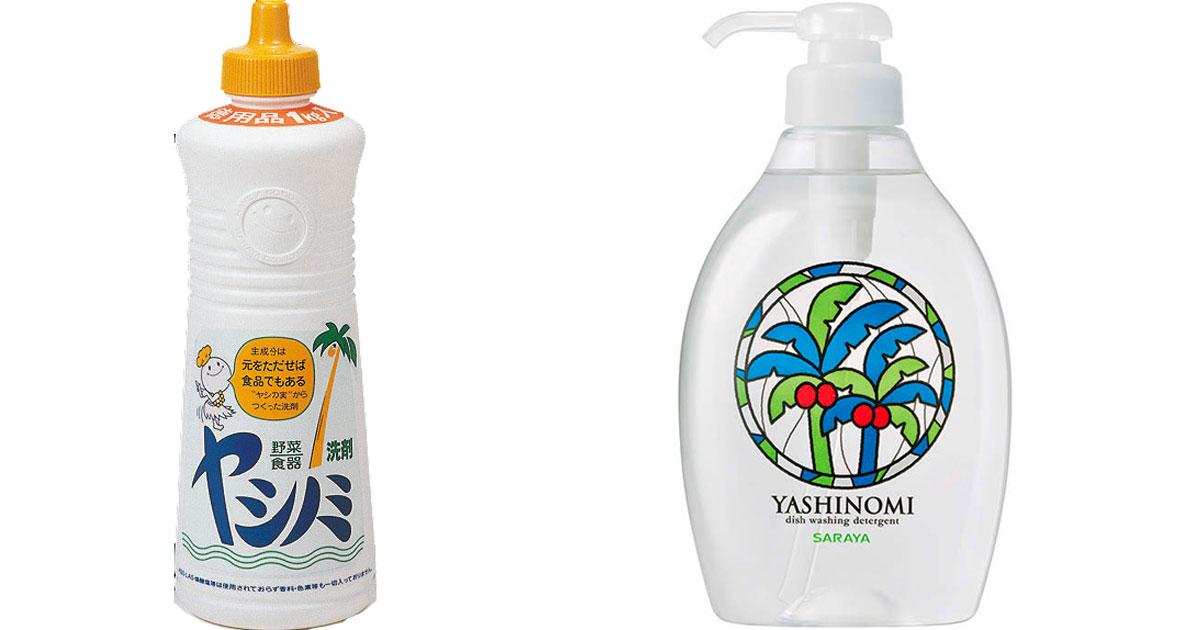 ヤシノミ洗剤50周年 「手肌と地球にやさしい洗剤」としての一貫した発信